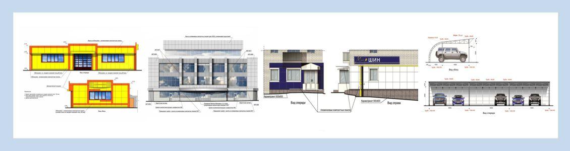 Вентилируемые фасады- проекты